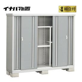 イナバ物置 シンプリー MJX-195D (P) 【 標準組立付 】 稲葉製作所 物置き タイヤ収納 収納庫 ガーデン収納庫