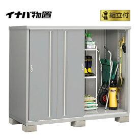 イナバ物置 シンプリー MJX-199D (P) 【 標準組立付 】 稲葉製作所 物置き タイヤ収納 収納庫 ガーデン収納庫