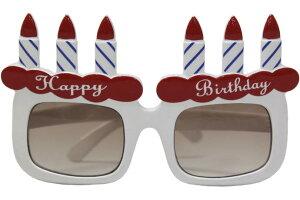 【パロディーグッズ】キッズ用バースデーサングラス ケーキ 【あす楽対応】【楽ギフ_包装】【ハロウィン】誕生日プレゼント ギフト プレゼント 贈り物 present ラッピング