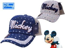 Disney ディズニー MICKY MOUSE ミッキーマウス メッシュキャップ キャップ レディース ナチュラルドット【あす楽対応】【楽ギフ_包装】