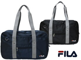 【B4サイズ対応】スクールバッグ◆ゆったりB4サイズ【FILA】フィラ ナイロン スクールバッグ 【あす楽対応】【楽ギフ_包装】【スクールバック】【スクバ】学生カバン/ ラッピング