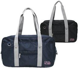 【B4サイズ対応】【CECILMcBEEセシルマクビー】ポリエステルスクールバッグ