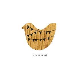 【トモ・コーポレーション】ウッドマグネット バード ★ナチュラル×ブラック ◆クリックポスト対応◆ 雑貨 キッチン マグネット インテリア ディスプレイ