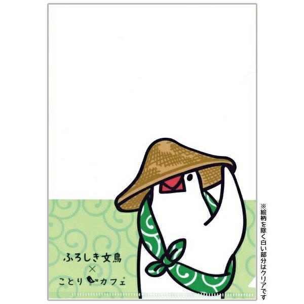 【ふろしき文鳥×ことりカフェ】A5クリアファイル(TOKYO) ◆小鳥グッズ 小鳥雑貨 ふろしき文鳥 白文鳥 ステーショナリー クリアファイル チケットケース プリント入れ ことりカフェオリジナル