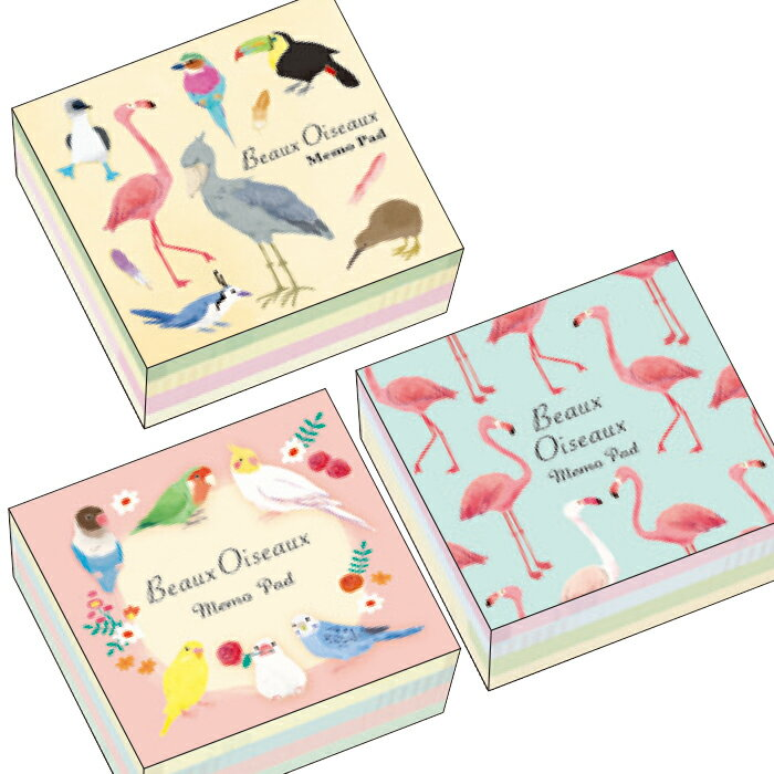 【Beaux Oiseaux/オリエンタルベリー】ブロックメモパッド  ◆小鳥グッズ/小鳥雑貨/文具/文房具/メモパッド/メモ帳/正方形/おしゃれ