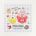 【カナヘイの小動物×ことりカフェ】マイクロファイバークロス ピスケ&うさぎの #Hoodie Style ◆小鳥グッズ 小鳥…