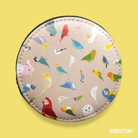 【BIRDSTORY】コインケース ★Bird!Bird!Bird! ブラウン ◆小鳥グッズ 小鳥雑貨 日用品雑貨 財布 コインパース 小銭入れ 小物入れ ポーチ ミニポーチ イヤホンケース 丸型 文鳥 セキセイインコ オカメインコ コザクラインコ バードストーリー