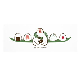 【ふろしき文鳥】おむすび手ぬぐい ◆文鳥 白文鳥 ふろしき文鳥 風呂敷ぶんちょう 雑貨 タオル ハンカチ てぬぐい 手拭い デイリー バレンタイン ホワイトデー