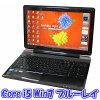 【送料無料】【中古】ノートパソコン東芝dynabookQosmioV65/86LWindows715.6インチCorei5RAM4GBHDD500GBブルーレイ