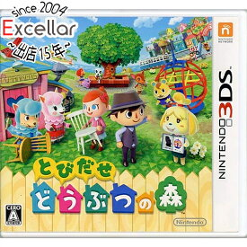 【中古】とびだせ どうぶつの森 3DS