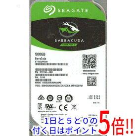 SEAGATE製HDD ST500DM009 500GB SATA600 7200