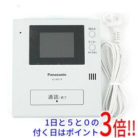 【中古】Panasonic テレビドアホン 親機 VL-MV19K 本体のみ 未使用