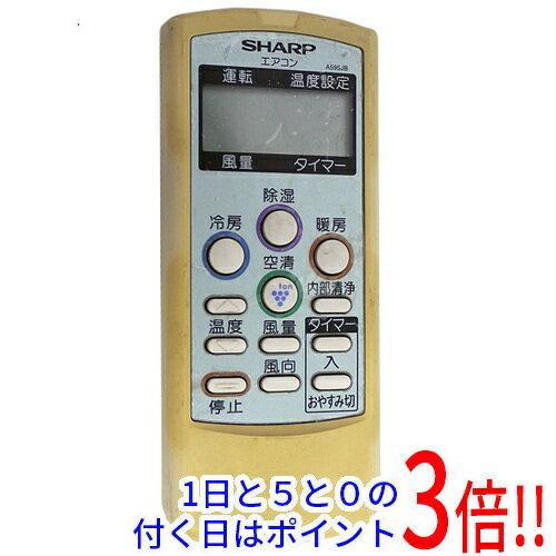 【中古】SHARP エアコンリモコン A595JB