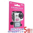 キオクシア microSDXCカード EXCERIA PLUS KMUH-A064G 64GB