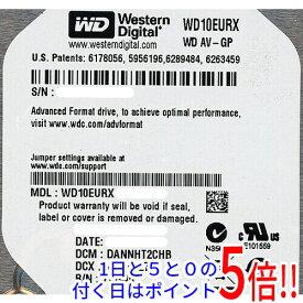 【ポイント5倍!7/26まで!】Western Digital製HDD WD10EURX 1TB SATA600