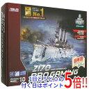 【中古】ASUS製 ATXマザーボード Z170 PRO GAMING LGA1151 元箱あり