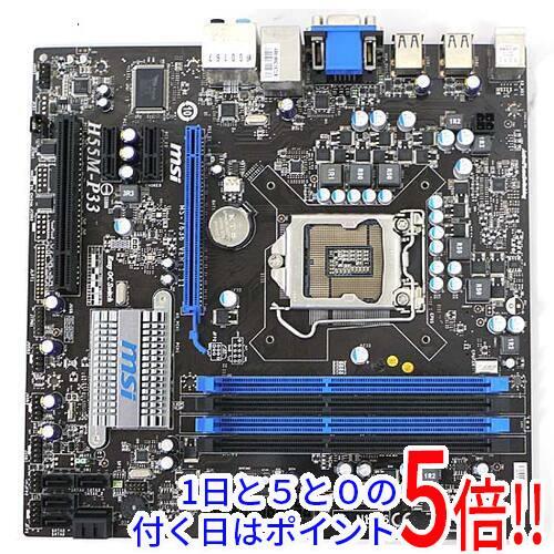 【中古】MSI製 MicroATXマザーボード H55M-P33 LGA1156