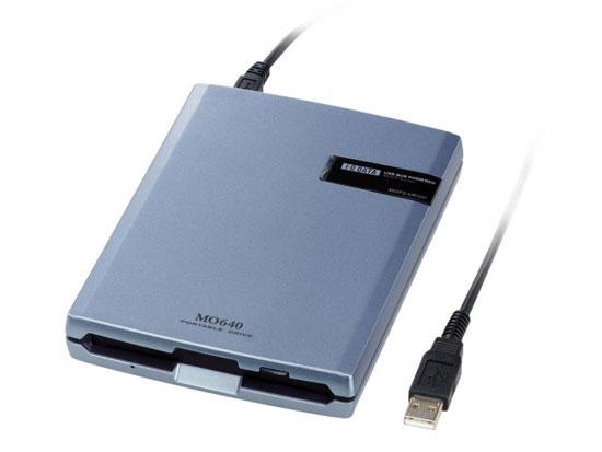 【中古】I-O DATA製 コンパクトMOドライブ MOP2-U640P USB2.0