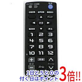 【中古】I-O DATA 地デジチューナー用リモコン HVT-T2RC2