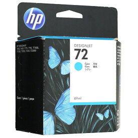 【新品訳あり(箱きず・やぶれ)】 HP インクカートリッジ 69ml HP72 C9398A シアン
