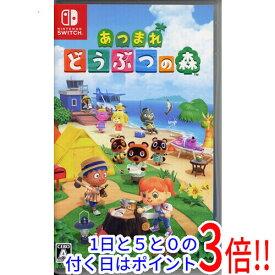 【中古】あつまれ どうぶつの森 Nintendo Switch