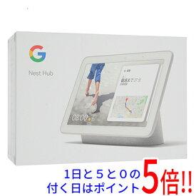 【中古】Google スマートホームディスプレイ Google Nest Hub GA00516-JP チョーク 未使用