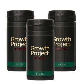 【定期購入3本】【公式】Growth Project.BOSTONサプリ3本 定期コース グロースプロジェクト ボストン ボストンサプリ boston