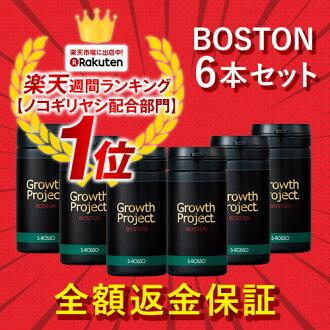 感覺有限洗你的頭髮戰鬥增長 Project.BOSTON 6 件 (/ 540 糧食 6 個月分鐘) 了人們關心的頭髮生長補充必看 ! 鋸棕櫚鋅賴氨酸蛋白氨基酸西高止山脈小米輔酶