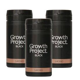 【定期購入3本】【公式】Growth Project. BLACK サプリ3本 ボリュームのある男らしさを目指す!