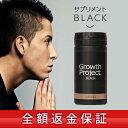 Black 1h