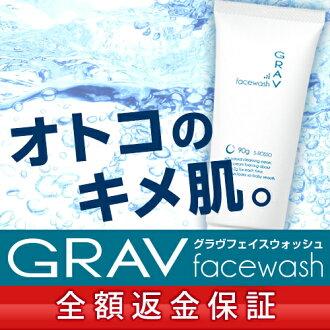 男性化妆品清洁表单清洗清洁霜治疗男性皮肤护理的费用重力洗脸皱纹下垂的法律和条例保湿水分男人脸洗人面部抗衰老抗衰老