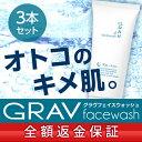 Facewash 3h