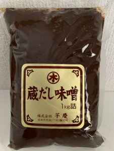 芋慶 蔵だし味噌1Kg
