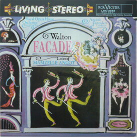 LIVING STEREO/Walton ファサード組曲