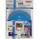 エクセルサウンド/DVDレンズクリーナー・ウエットタイプ(湿式) ES-DV15
