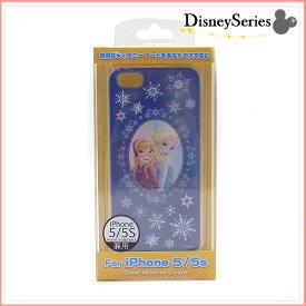 アナと雪の女王 i Phone 5 5S ケース 限定 東京ディズニーランド 07917【メール便可能(日時指定不可・代引き不可)】