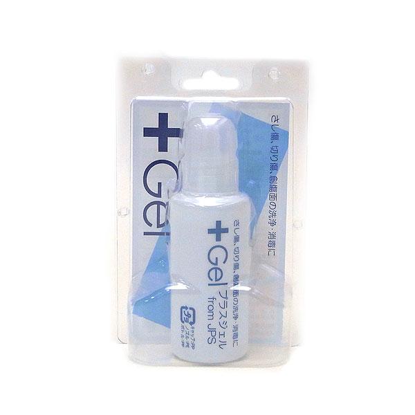 お肌にやさしいピアスホール専用 消毒液 ジェルタイプ 20ml skin care gel 【メール便対応可】