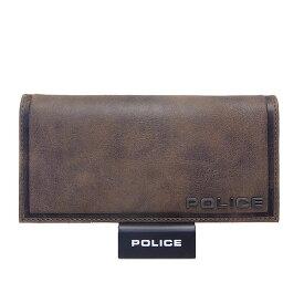 POLICE ポリス メンズ 長財布 EDGE エッジ ブラウン 特別ポイントアップ商品