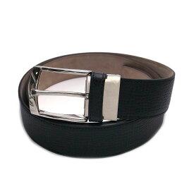 ダンヒル ベルト メンズ HPZ790A DUNHILL レザーベルト ブラック【あす楽】 エクセルワールド ブランド プレゼントにも