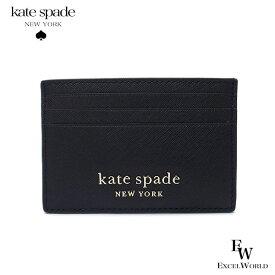 ケイトスペード カードケース アウトレット 名刺入れ WLRU6086 001 kate spade ブラック【あす楽】 エクセルワールド ブランド プレゼントにも