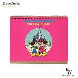 ミッキー&フレンズ2022卓上カレンダーピンク東京ディズニーシー限定カレンダーエクセルワールドディズニーグッズ