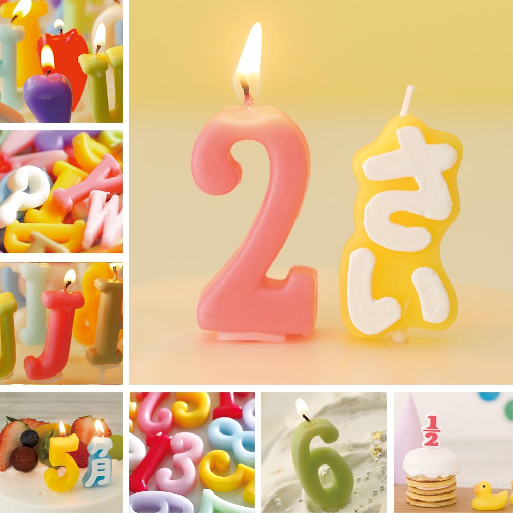 バースデーには ナンバーキャンドル & アルファベット キャンドル 誕生日のケーキにプラスして特別感アップ♪メール便配送料160円