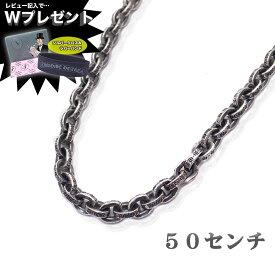 CHROME HEARTS クロムハーツ ネックレス ペーパーチェーン 20インチ 50cm 【送料無料】