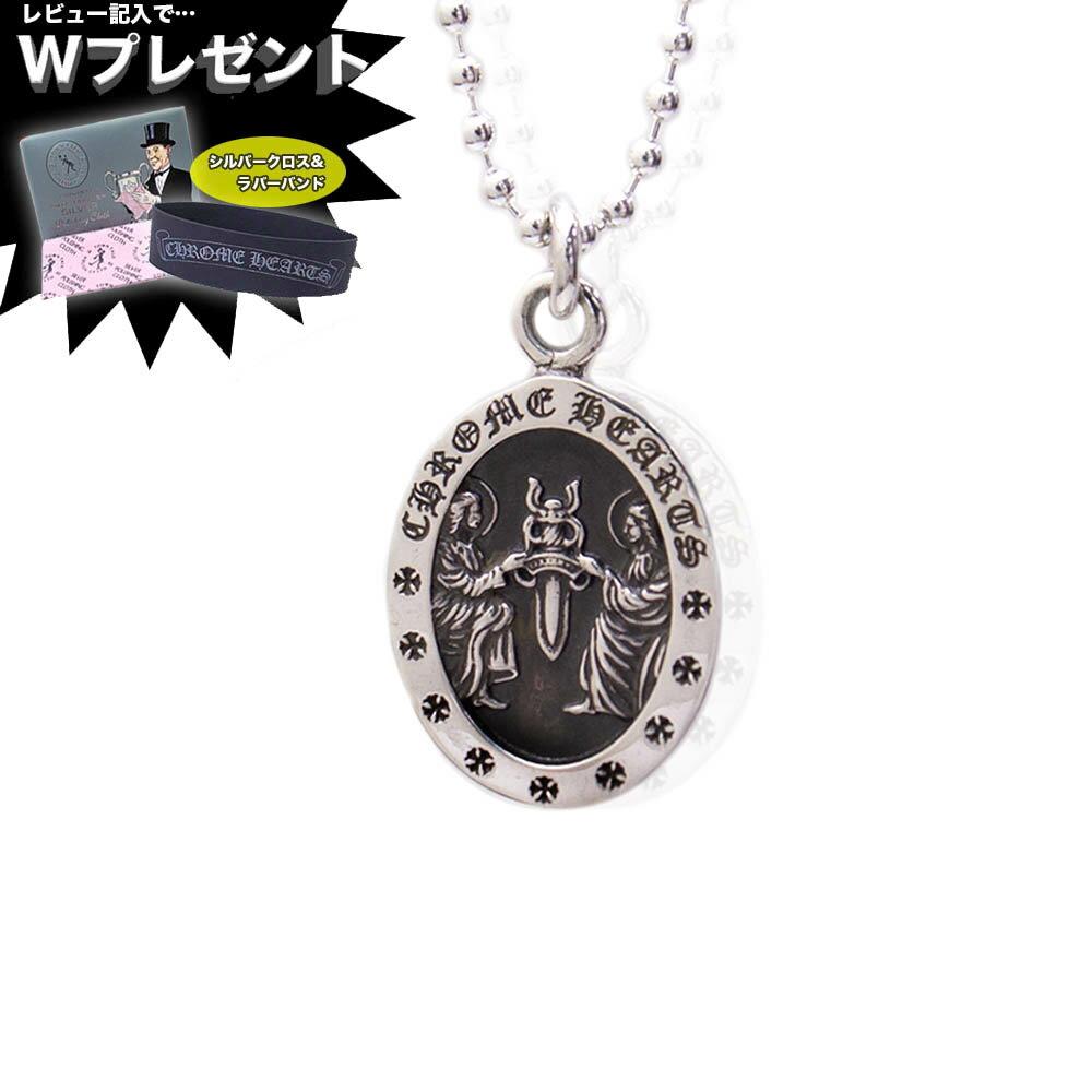 クロムハーツ ネックレス CHROME HEARTS チャーム エンジェルメダル オーバル メダイ CHプラス 【送料無料/一部離島を除く】