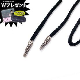 クロムハーツ ネックレス CHROME HEARTS タイニー スクロール ボローチップ レザー ブラック エクセルワールド メンズ ブランド プレゼントにも おしゃれ ネックレス かっこいいアクセサリー