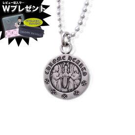 クロムハーツ ネックレス CHROME HEARTS チャーム エンジェルメダル CHプラス エクセルワールド メンズ ブランド プレゼントにも おしゃれ アクセサリー かっこいい ネックレス