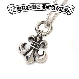 CHROME HEARTS クロムハーツ ネックレス ロールチェーンチャーム BSフレア ロールチェーン 18インチ(45cm)セット セット販売 エクセルワールド ブランド プレゼントにも おしゃれ アクセサリー