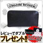 クロムハーツ(CHROMEHEARTS)【財布・カードケース】カードケースCHROMEHEARTSウォレットRECFジップブラック