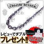 クロムハーツ(CHROMEHEARTS)ペーパーチェーンネックレス45cm
