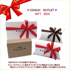 cc7605a49d6a 【単品購入不可】COACH コーチ アウトレット アウトレット ラッピング ギフトボックス【あす楽 】